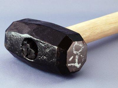 Photo2: [KONDO] Setto Hammer (900g)