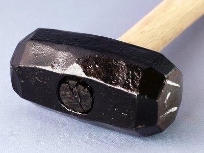 Photo2: [KONDO] Setto Hammer (1100g)