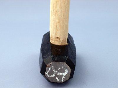 Photo1: [KONDO] Setto Hammer (900g)