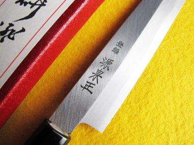 Photo1: [MINAMOTO-IZUMIMASA] Yanagiba hocho 240mm For home use