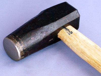 Photo1: Blacksmith's hammer 1.2kg head