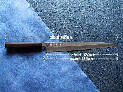 Photo2: [MINAMOTO-IZUMIMASA] Yanagiba hocho 330mm Blue paper 16 layer