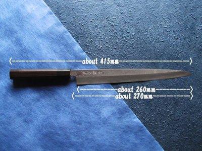 Photo2: [MINAMOTO-IZUMIMASA] Yanagiba hocho 270mm Blue paper 16 layer
