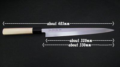 Photo2: [MINAMOTO-IZUMIMASA] Yanagiba hocho 330mm SAVIN stainless