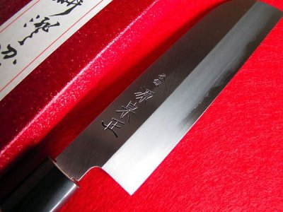 Photo1: [MINAMOTO-IZUMIMASA] Kamagata Usuba hocho 180mm White paper foged