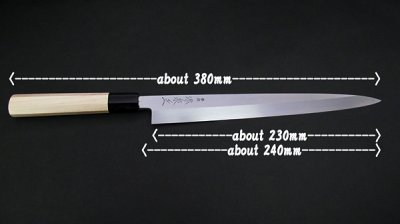 Photo2: [MINAMOTO-IZUMIMASA] Yanagiba hocho 240mm SAVIN stainless