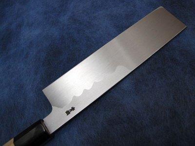 Photo1: [MINAMOTO-IZUMIMASA] Azumagata Usuba hocho 210mm Blue paper foged