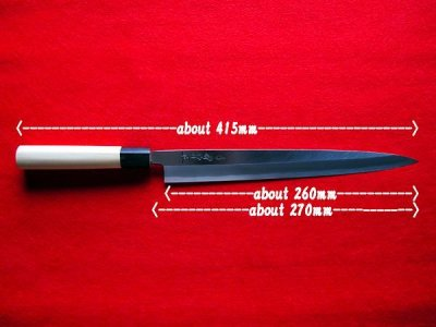 Photo2: [MINAMOTO-IZUMIMASA] Yanagiba hocho 270mm White paper foged