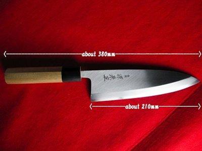 Photo2: [MINAMOTO-IZUMIMASA] Deba hocho 210mm White paper foged