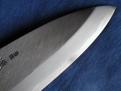 Photo3: [MINAMOTO-IZUMIMASA] Deba hocho 195mm Blue paper foged