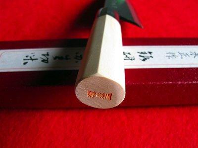 Photo3: [MINAMOTO-IZUMIMASA] Deba hocho 195mm White paper foged