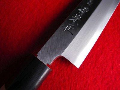 Photo3: [MINAMOTO-IZUMIMASA] Yanagiba hocho 270mm White paper foged