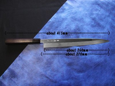 Photo2: [MINAMOTO-IZUMIMASA] Yanagiba hocho 270mm All blue paper with mirror