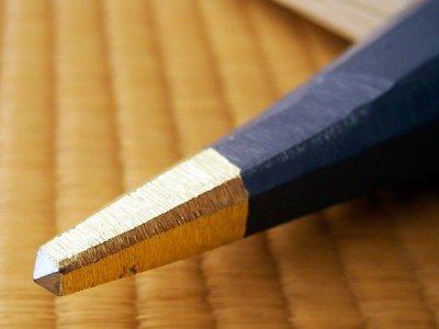 Photo2: [KONDO] HaTombo (6mm*6mm bit and 4mm*40mm Blade) with Handle 230mm