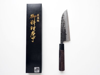 Photo1: [KISUKE] Santoku hocho (about 165mm brade, white paper steer No.2)
