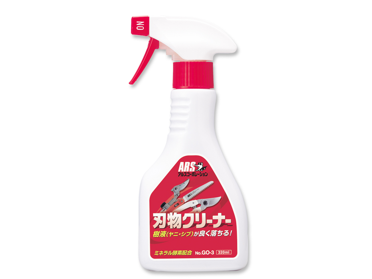 Photo1: [ARS] Blade Cleaner (320mm, spray type) (1)