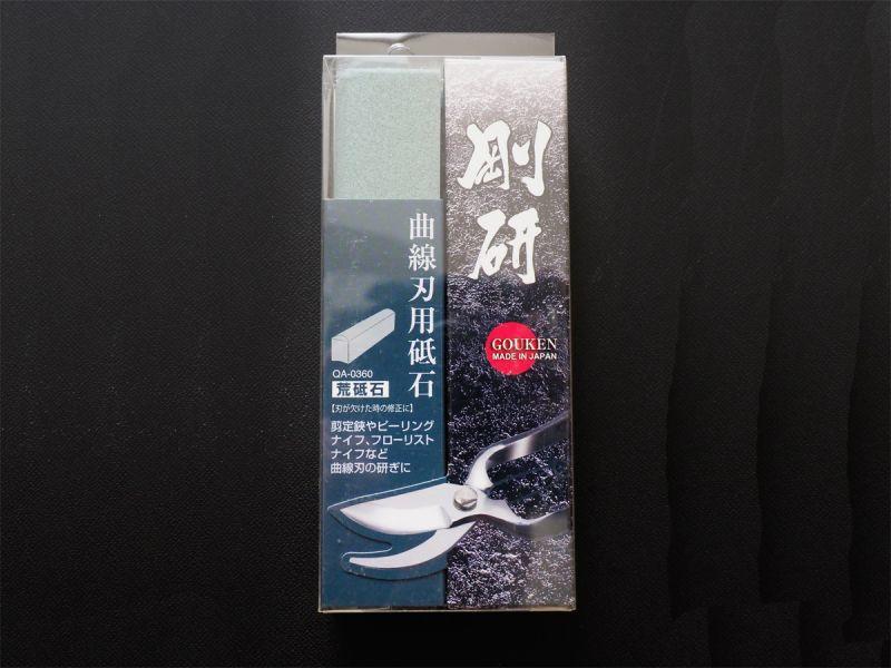 Photo1: [NANIWA] Gouken Curved Water whetStone (#220) (1)