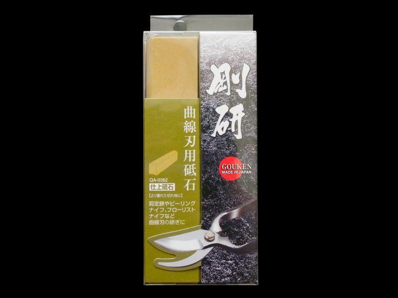 Photo1: [NANIWA] Gouken Curved Water whetStone (#3000) (1)